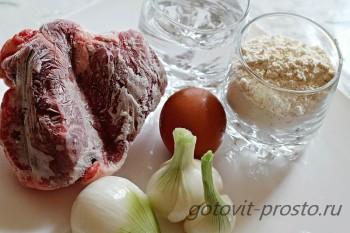 ингредиенты для чебуреков