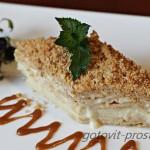 Торт наполеон - рецепт классический