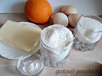 сделать апельсиновый пирог