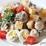 Грибной салат с мясом – рецепт с фото