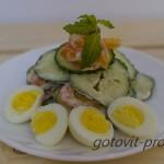 Простой и вкусный салат с креветками