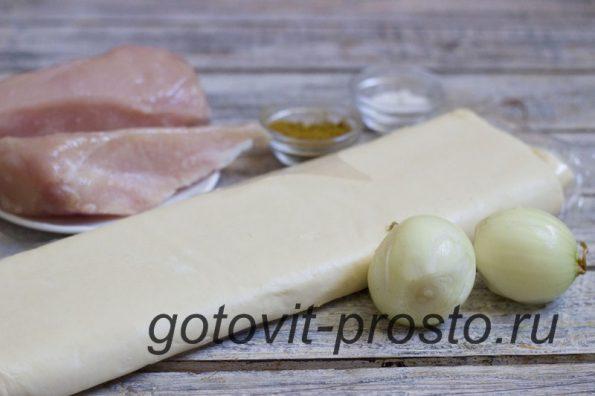 самса с курицей из слоеного теста рецепт