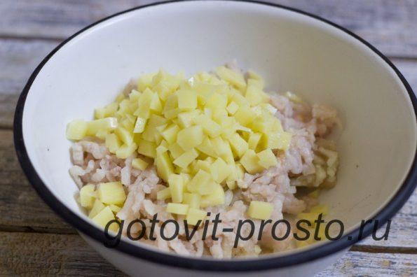 самса с курицей калорийность