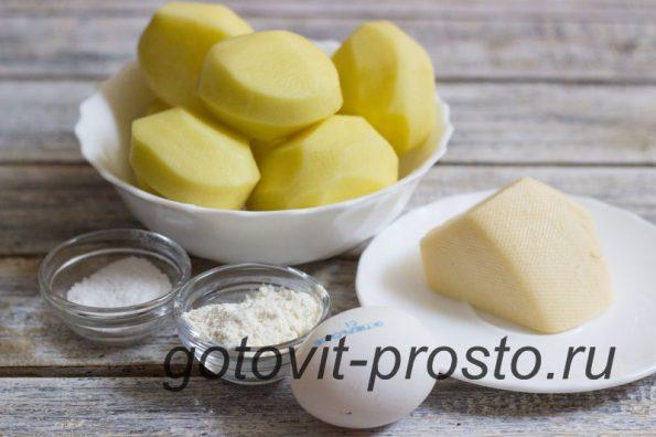 Рецепт с фото картофельных зраз