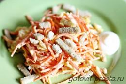 Как приготовить салат из моркови и сыра с чесноком.